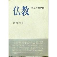daishanno.jpg