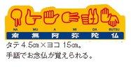 sign_namu.jpg