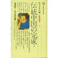 dento_chu.jpg